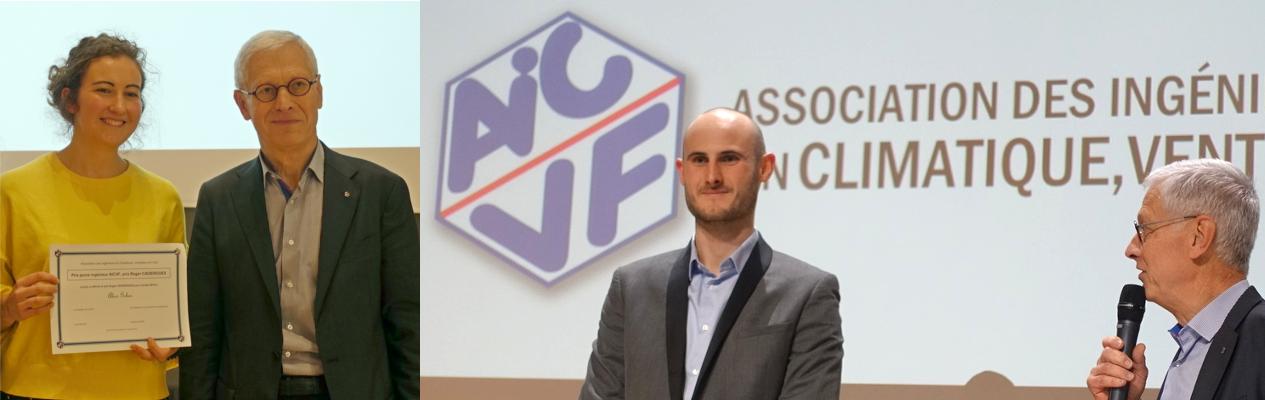 Inscription Prix jeune ingénieur - Roger CADIERGUES - 2019