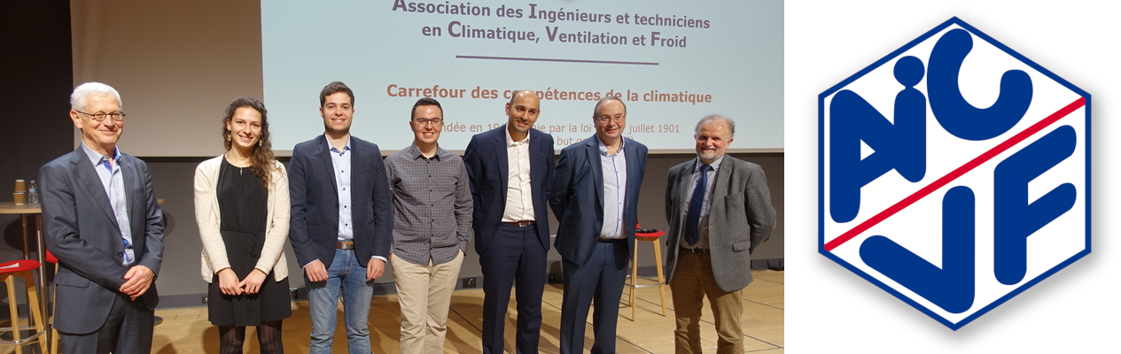 Inscription Prix jeune ingénieur - Roger CADIERGUES - 2020