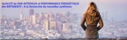 QAI et performance énergétique